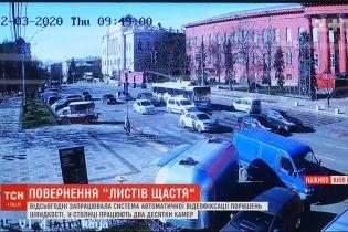 В Україні запрацювали камери автофіксації швидкості - чи є вже перші порушники