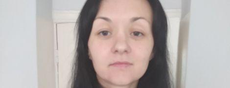 Семья Ольги просит помочь спасти ее жизнь