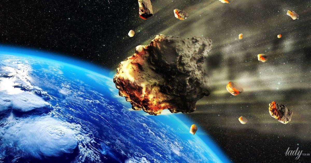Повз Землю пролетить 50-метровий астероїд: чи є небезпека