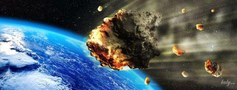 Смерть із космосу: 6 найнебезпечніших для Землі астероїдів