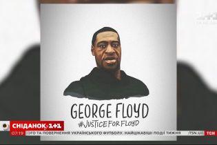 В США продолжаются протесты из-за убийства полицейскими Джорджа Флойда