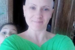 Дуже хочеться жити: Марина просить допомогти здолати їй рак грудей