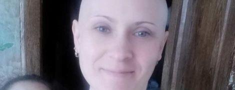 Очень хочется жить: Марина просит помочь одолеть ей рак груди