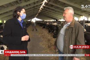 День молока с какими проблемами сталкиваются украинские фермеры
