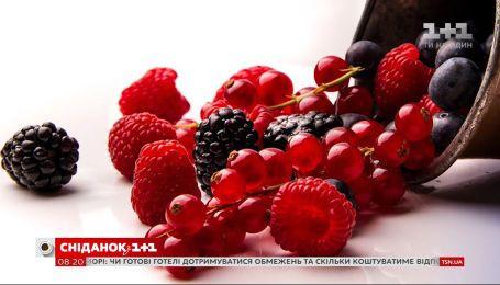 Сезонні ласощі: які овочі та ягоди обов'язково мають бути на столі у червні