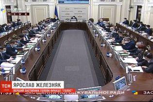 Арсена Авакова зовут в Раду, чтобы тот рассказал о расследовании резонансных преступлениях