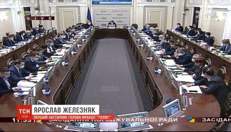 Арсена Авакова кличуть до Ради, аби той розповів про розслідування резонансних злочинів