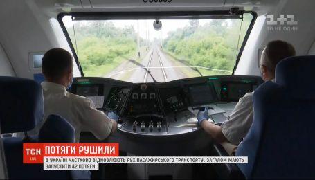 Експеримент ТСН: журналісти рушили з Києва до Харкова, аби перевірити роботу потягів