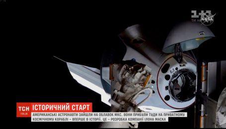 Американские астронавты зашли на борт МКС - как это было