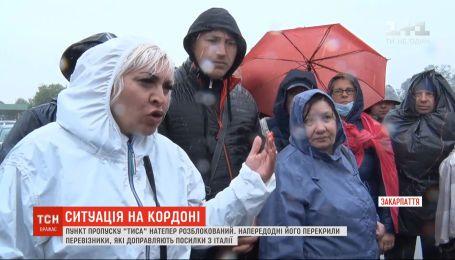 """Ситуація на КПП: на """"Шегині"""" утворилися черги, а на пункті """"Тиса"""" поновили рух"""