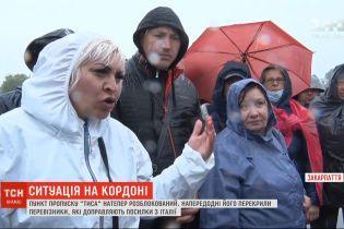 """Ситуация на КПП: на """"Шегини"""" образовались очереди, а на пункте """"Тиса"""" возобновили движение"""