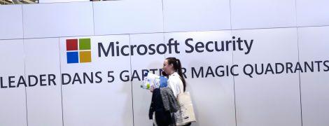 Microsoft замінила редакторів новин на роботів