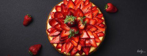 Що приготувати з полуниці: 8 незвичайних рецептів