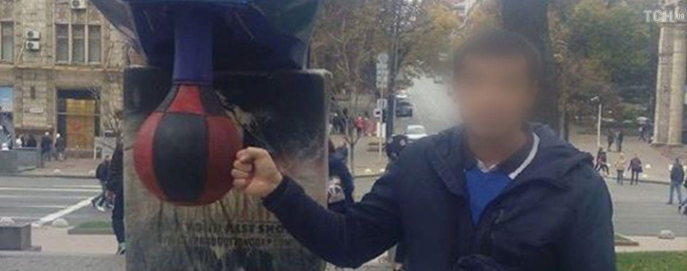 """""""Подрывника"""" моста Метро привлекали к ответственности за незаконные аттракционы на Крещатике"""