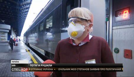 В Україні поновили залізничне сполучення