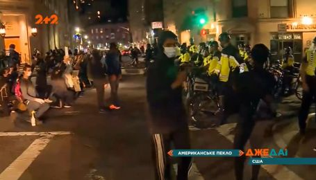 Протести у Сполучених Штатах Америки набирають неймовірних обертів