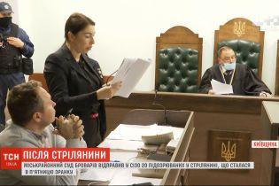 Суд обрав запобіжний захід 20 учасникам перестрілки у Броварах