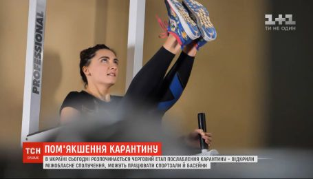 Поїхали потяги та відкрилися спортзали: в Україні - черговий етап пом'якшення карантину