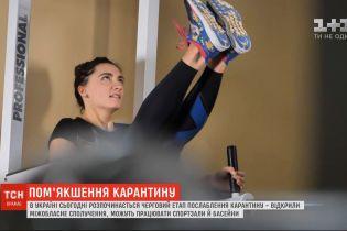 Поехали поезда и открылись спортзалы: в Украине - очередной этап смягчения карантина