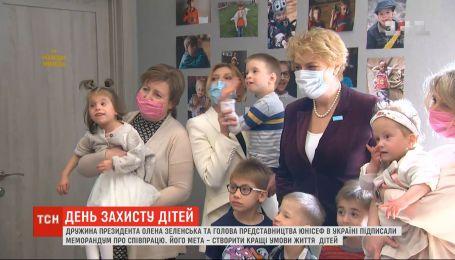 Перша леді Олена Зеленська та ЮНІСЕФ в Україні підписали меморандум про співпрацю