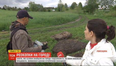 У Рівненській області селяни на городі виявили цінну історичну знахідку