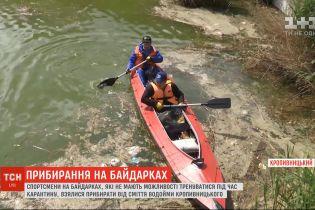 Спортсмени на байдарках взялися прибирати від сміття водойми Кропивницького
