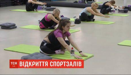 В Україні запрацювали спортзали та басейни: чи надійно захищені люди, які хочуть бути у формі
