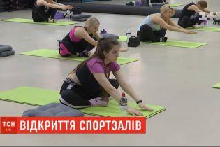 В Украине заработали спортзалы и бассейны: надежно ли защищены люди, которые хотят быть в форме