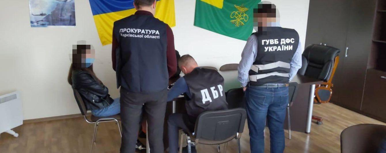 Керівник одного з управлінь Харківської митниці завдав державі збитків на понад 1,6 млн грн