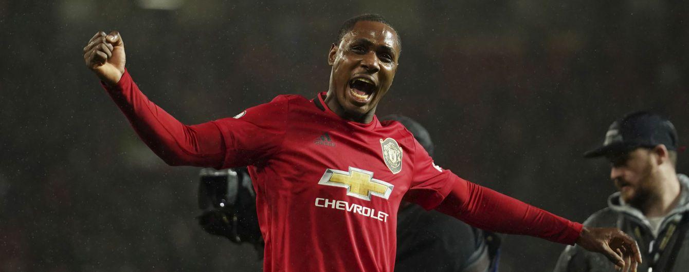 """""""Манчестер Юнайтед"""" подовжив оренду нігерійського нападника"""