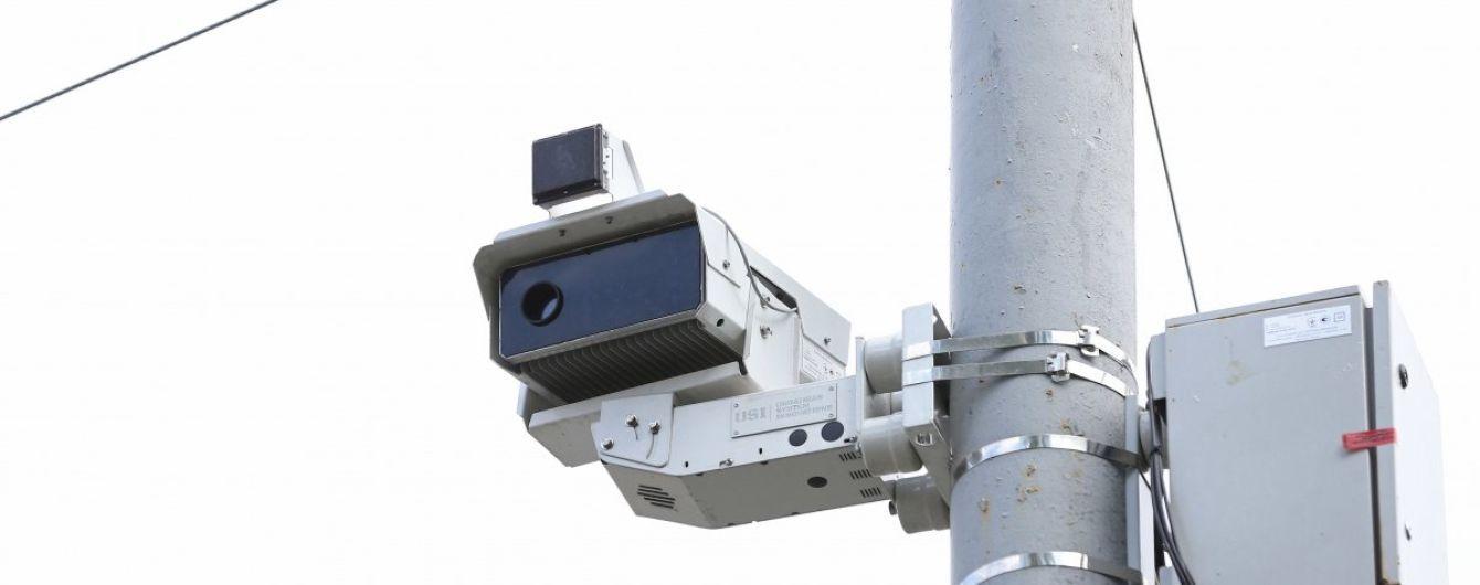"""Украинским водителям могут отменить """"письма счастья"""" за нарушение ПДД с камер автофиксации"""