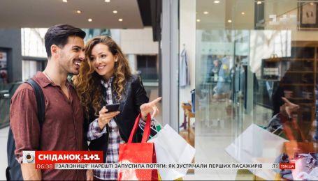Бігом на шопінг: що варто купувати після карантину