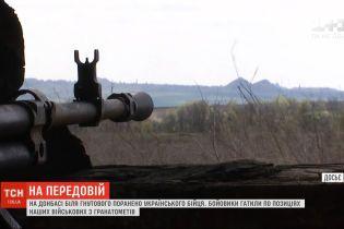 На Донбасі біля Гнутового поранено українського бійця