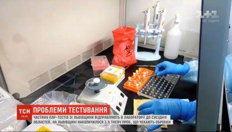 Тернополь помогает Львовской области с тестами на коронавирус