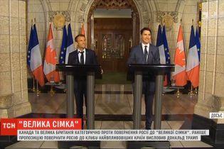 Канада та Велика Британія категорично проти повернення Росії до G7