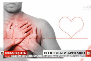 Як має працювати здорове серце