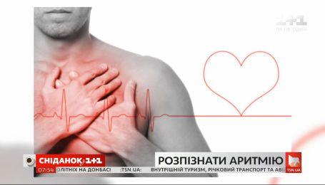 Как должно работать здоровое сердце