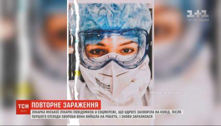 В Черновцах врач, которая уже однажды преодолела коронавирус, вновь инфицировалась
