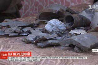 На передовій бойовики гатили з гранатометів по позиціях українських військових