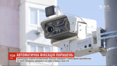 За сутки камеры автоматической фиксации зарегистрировали более 35 тысяч нарушений