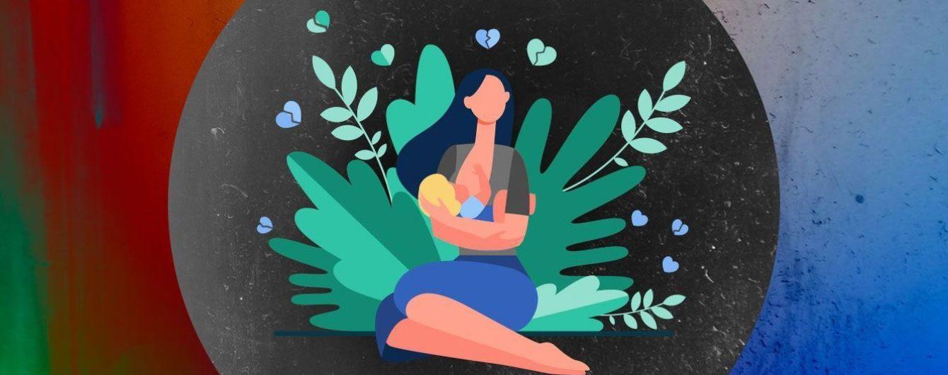 Післяпологова депресія: чому виникає у новоспечених мам, як її розпізнати та лікувати