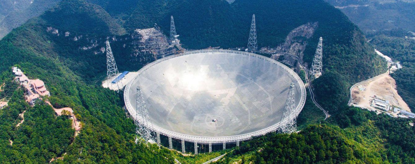 Гігантський китайський радіотелескоп почне пошук прибульців у вересні