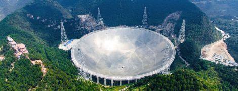 Гигантский китайский радиотелескоп начнет поиск пришельцев в сентябре