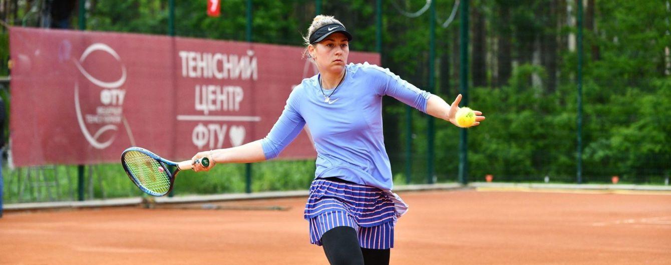 Определилась победительница первого посткарантинного теннисного турнира в Украине