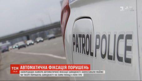 Лише за добу - завдяки порушникам ПДР - бюджет України поповнився на 8 мільйонів гривень