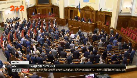 Верховная Рада требует, чтобы Аваков ушел в отставку