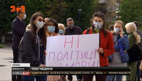 У Івано-Франківську медики влаштували пікет