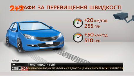 Почти 58 тысяч нарушений зафиксировали автоматические камеры на дорогах Киева за первые сутки