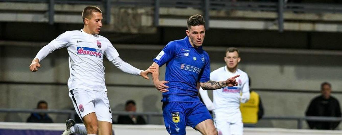 Український футбол набирає обертів: затверджено дати та час матчів 26 і 27 турів УПЛ