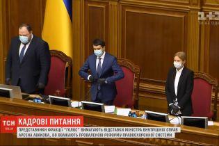 Вимога відставки Авакова та призначення нових міністрів: як почалося літо у Верховній Раді